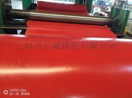 定制工业用耐磨,强力弹性高,天然橡胶板