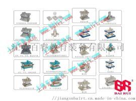 7.全铝制-冷冲压-五金模-冲压模-拆装模具