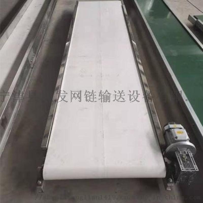 加厚304不锈钢链板输送机
