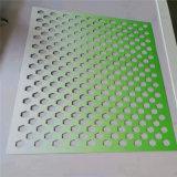 营销中心潮流艺术铝板 网络中心背景墙冲孔铝单板
