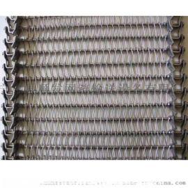 宁津304不锈钢传送网带网链