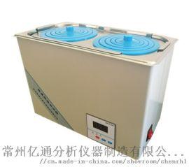 HH-2S数显恒温水浴锅(防干烧)
