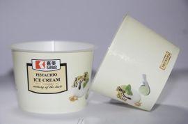 工厂直销90克薄壁酸奶杯奶酪杯塑料杯