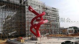 广东地产不锈钢飘带雕塑大型城市不锈钢景观雕塑
