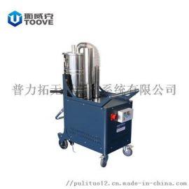 380V三相电 手推式工厂用小型工业吸尘器