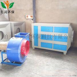 现货供应工业废气净化器 活性炭废气吸附箱