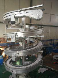 造纸厂夹瓶机柔性链板输送线