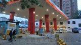 新造型加油站梯形包柱鋁單板 雙曲弧形紅色鋁單板新品