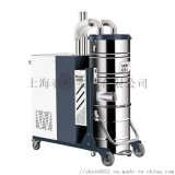 大功率工業吸塵機電廠吸粉塵吸塵器C007AI