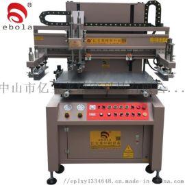 亿宝莱PVC丝印机 半自动印刷机