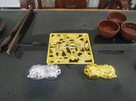 供应各种材质纳米喷镀设备 纳米喷镀配方及原材料