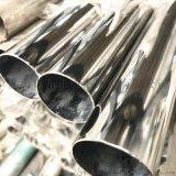 广西不锈钢焊管 201不锈钢装饰管加工