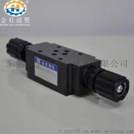 液压系统注塑机液压配件调压阀MRV-02P