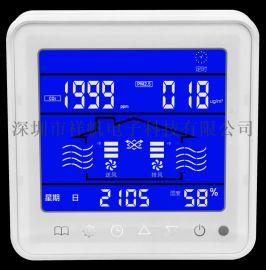 APP+五合一传感器新风控制器,可远程控制