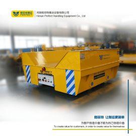 加装升降平台轨道车 广东厂房蓄电池遥控操控平板车