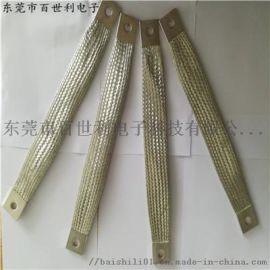 镀锡铜编织线百世利厂家供应