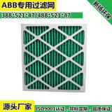 艾默生空調過濾網 英維克空調過濾網 海悟空調過濾網