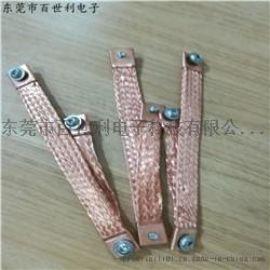 可非标定制裸铜编织带软连接厂家