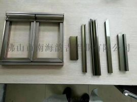 铝合金晶钢门橱柜门铝型材