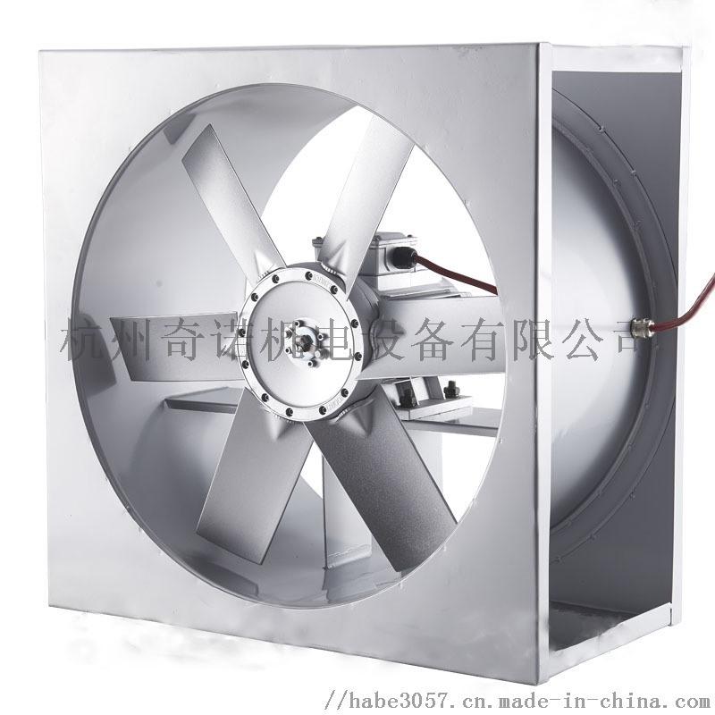 SFWL系列预养护窑高温风机, 水产品烘烤风机