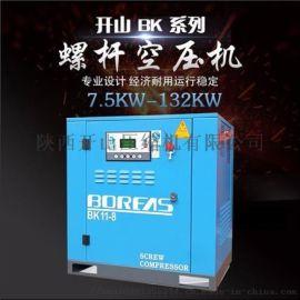 开山空压机37KW,产气量6.2立方8公斤
