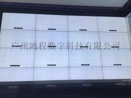 广州鸿程LCD高清小间距拼接显示屏