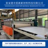 PVC复合板生产线  防火复合板