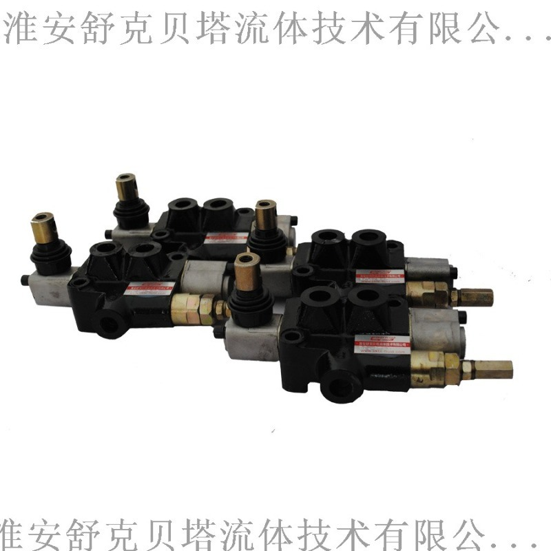 BDL-40系列整体液压多路阀