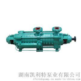 DG工业型锅炉给水泵
