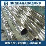 四川不鏽鋼裝飾管,201不鏽鋼管定製尺寸