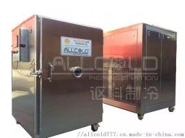 真空冷冻干燥机适用于  蔬菜脱水蔬菜食品等物料