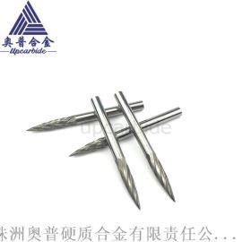 硬质合金中齿锥形旋转锉 钨钢磨头