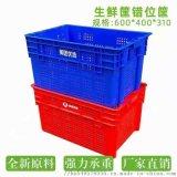 生鲜配送塑料筐600*400*310