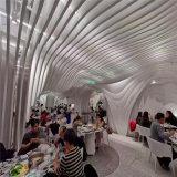 西餐廳造型鋁方通板材 御龍庭白色吊頂造型鋁方通