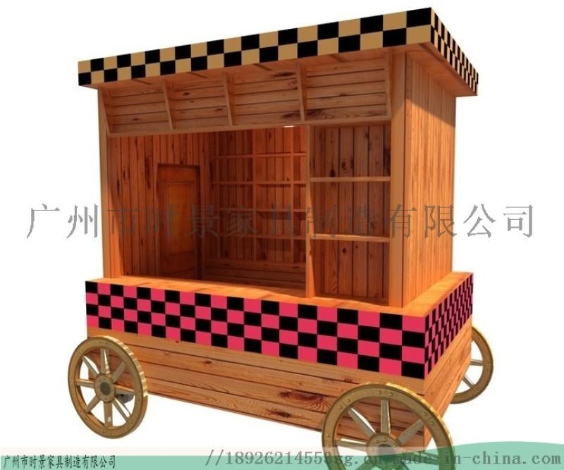 日式攤位售賣車-小吃餐車購物廣場售賣小車