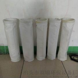厂家供应涤纶  毡布袋 定制加工各材质除尘滤袋
