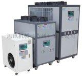 内蒙古 40P风冷式冷冻机  现货 规格齐全 旭讯机械
