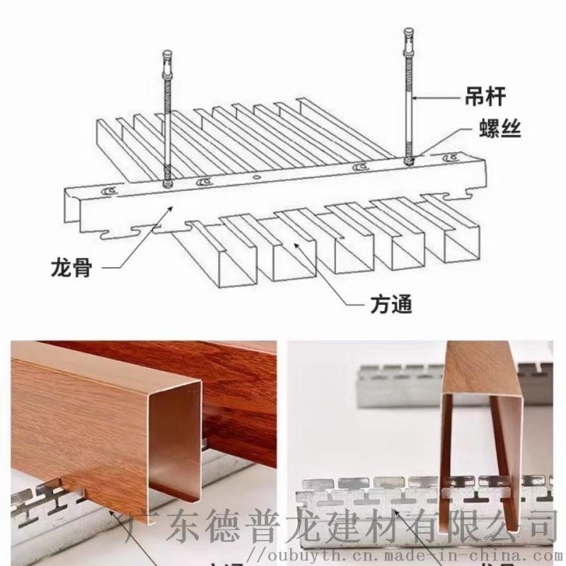 夏門酒店U型鋁方通 鋁方通吊頂天花 弧形鋁方通