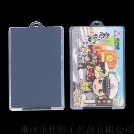 伟胜IC卡套 透明SIM卡盒收纳盒 塑胶卡片盒