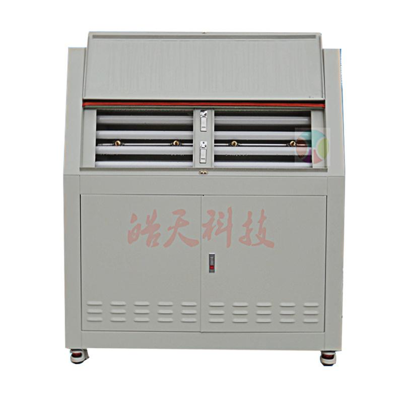 紫外线老化箱 UVA紫外线老化试验箱 光照老化机