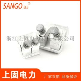 铝异型并沟线夹JBL16-120/50-240杭州