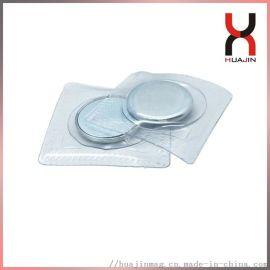供應透明PVC塑膠磁鐵扣 服裝輔料專用隱形磁扣