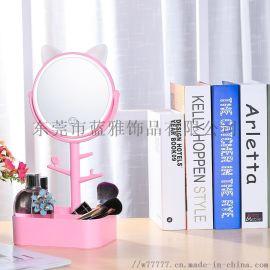 颜天乐LED镜多功能化妆镜兔耳朵化妆镜