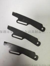 标签打印机切刀价格-打印机刀片刀组批发