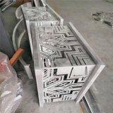 安阳雕花铝单板 五星酒店雕花铝单板