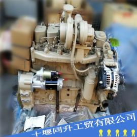 康明斯QSB3.9 4缸水冷电控柴油发动机总成