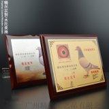 云南鸽子协会颁奖奖牌 楚雄蓝天赛奖牌订制