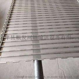 山东顺发专业不锈钢链板制造商