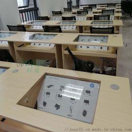 新款嵌入式电脑桌显示屏隐藏桌内多媒体机房电脑桌