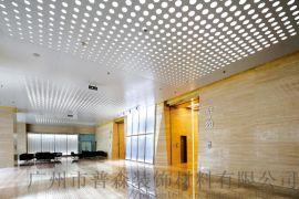 普森专业定制铝扣板,铝单板,隔音蜂窝板